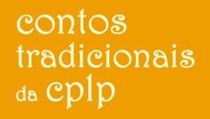 cplp contos